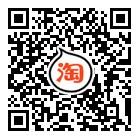 Bicom Taobao